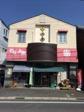 店舗みやち家.JPGのサムネイル画像