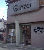 GINZA.jpgのサムネイル画像のサムネイル画像
