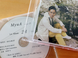 2013.8 Monthly