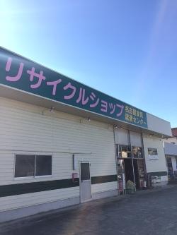 リサイクルショップ.JPG
