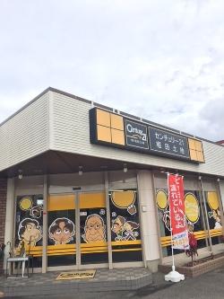 堀田土地.JPG