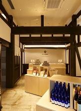 石川八郎治商店2.jpg