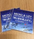 【終了】MICRO&UZY「同じ空を見上げて」オリジナルCDを2名様にプレゼント