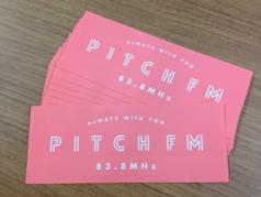 【終了】Pitch FMステッカー完成記念キャンペーン実施中!