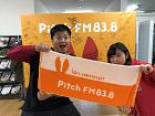 PitchFM 16周年記念プレゼントキャンペーン 第2弾のお知らせ!!!