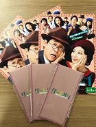 【終了】映画「グッドバイ~嘘からはじまる人生喜劇~」からプレゼントのお知らせ!