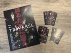 【プレゼント】映画「TRAVERSE(トラバーズ)」の安城コロナ上映チケットをペア3名様に