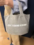 【終了】「釣りビジョン」からプレゼントのお知らせ!