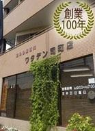 ワタデン司町店.jpg
