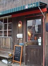 cafe B+.jpg